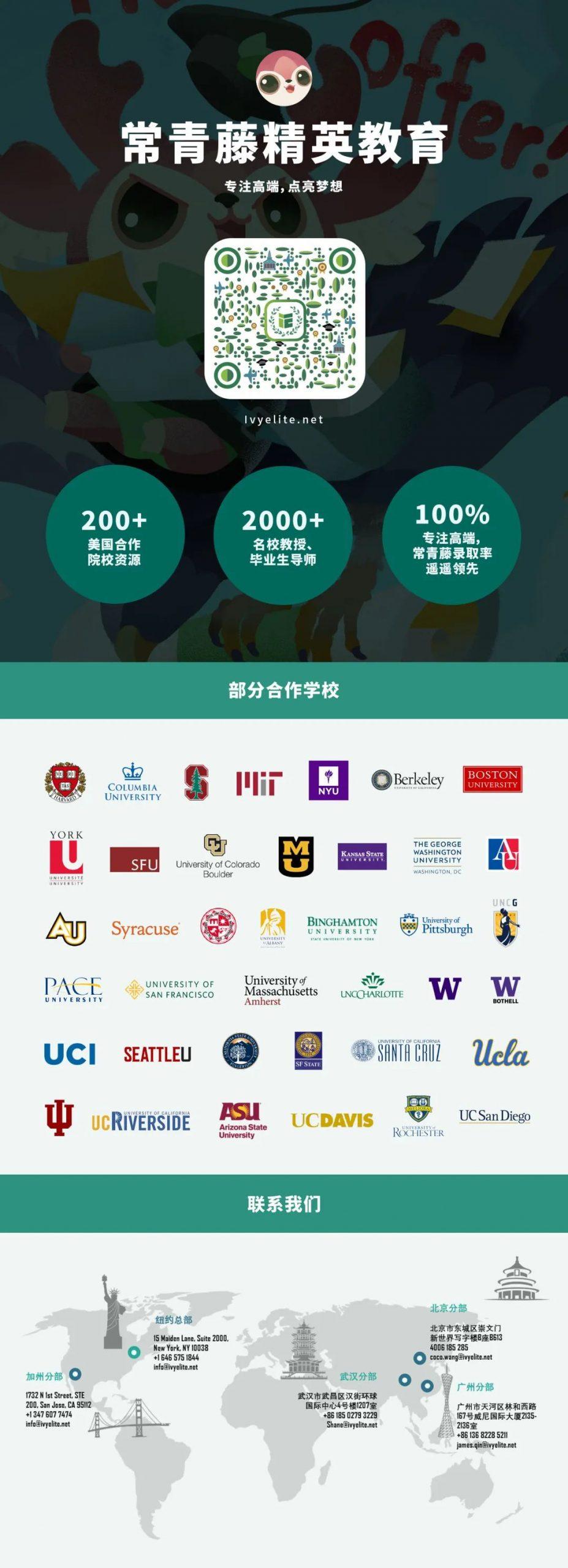注意,疫苗政策有变!JHU不再接受中国疫苗,弗吉尼亚大学已有238名学生被退学!
